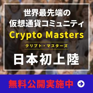CM0_2.jpg