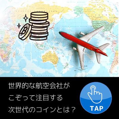 原田2-2.jpg