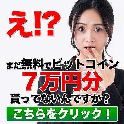 坂本12.jpg