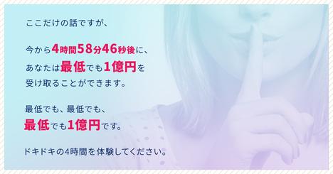 泉忠司エビデンス.jpg