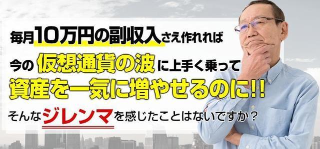 生WEBセミナー2.jpg