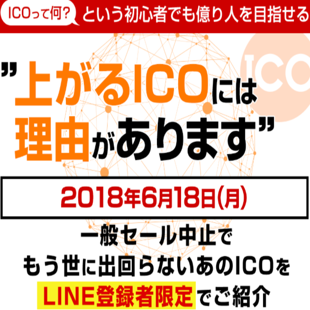 2618ICO.png