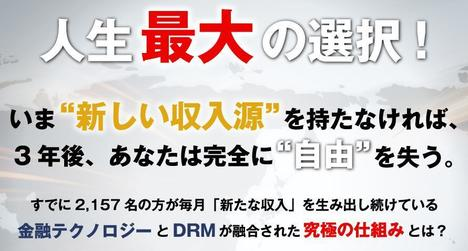 FINALパートナーズ510.jpg