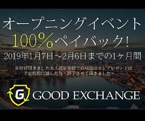 GOODEX300250.png