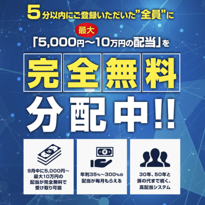 ICO2.05分.png