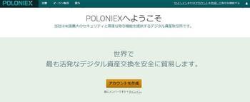 POLONIEX.jpg