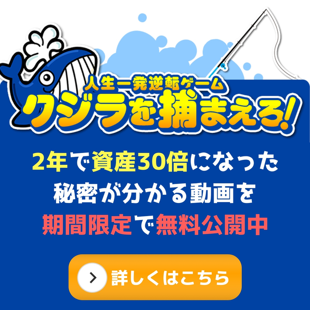 kujira_lp1くじら.jpg