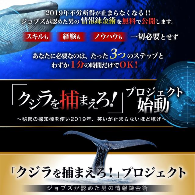 kujira_lp2クジラ.jpg