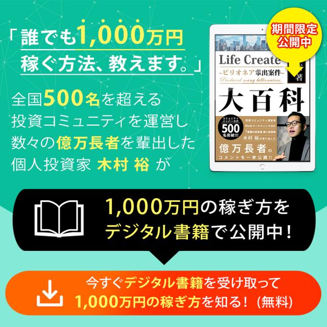 lifecreate6.jpg