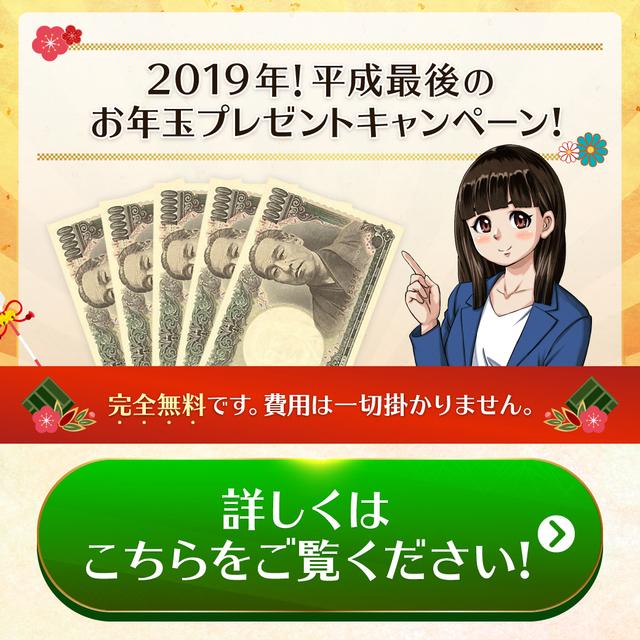 lottery_bGIVER6.jpg